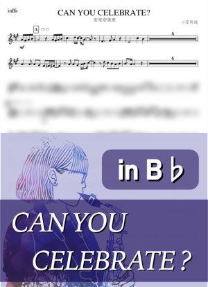 Canyoub2599