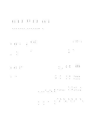 Casual piano 0001