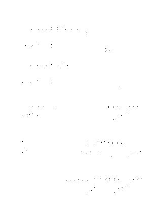 Chanrina185