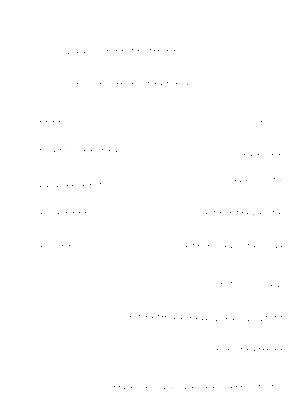 Chiisa20190715c