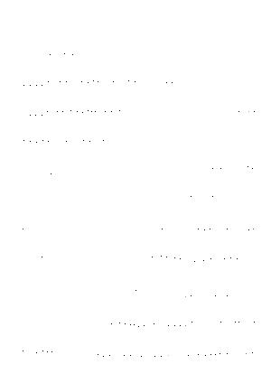 Chiisa20190715c1