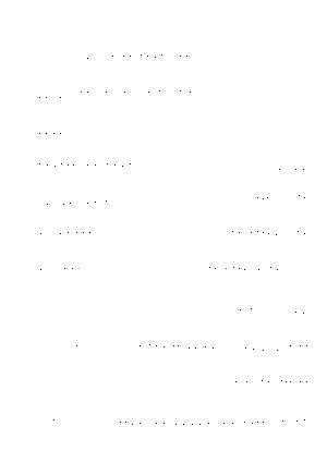 Chiisa20190715eb