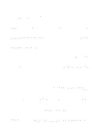 Chiisa20190715g