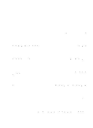 Chiisa20200524eb