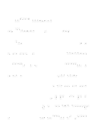 Chisanahibiinc
