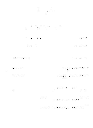 Chocorinet08