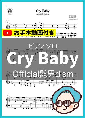 Crybabyy