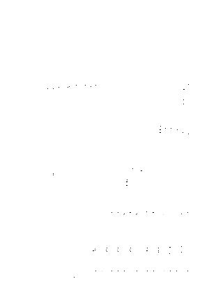 Dahlia04