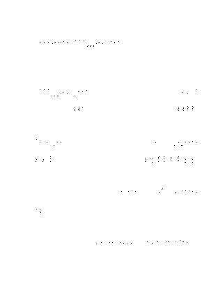 Daisuki sutopuri