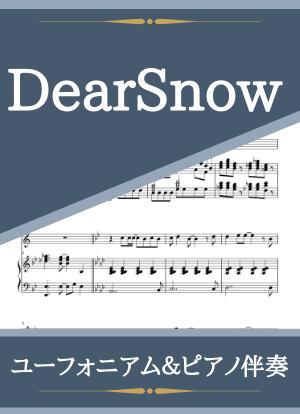 Dearsnow13