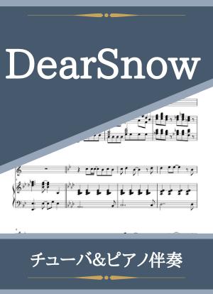 Dearsnow14