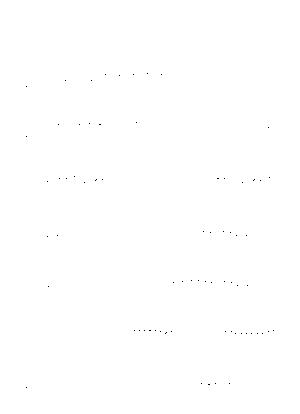 Drm00047