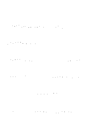 Drm00049