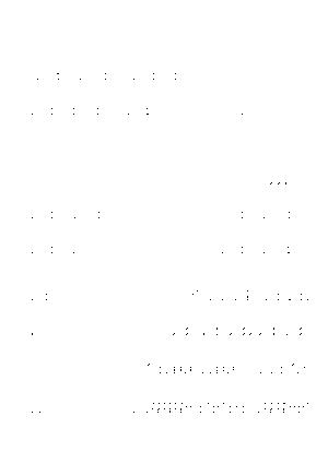 Drum kiminomotohe unisonsquaregarden