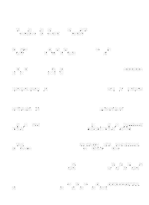 Drum bakemono hoshinogen 01