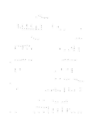Dsgari