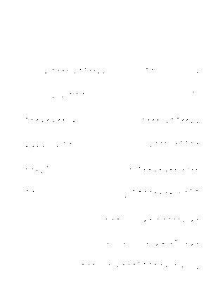 Eburi20190728bb