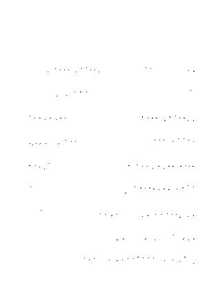 Eburi20190728c