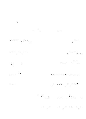 Eburi20200227