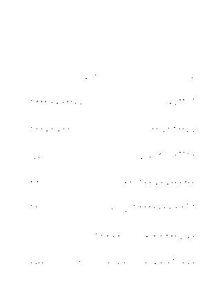 Eburi20200227g