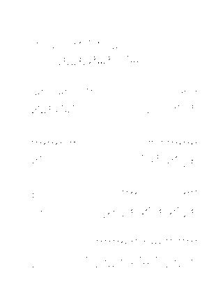Eg006