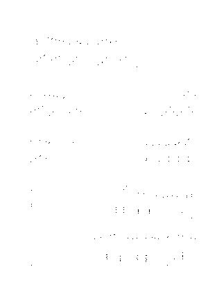 Eg009