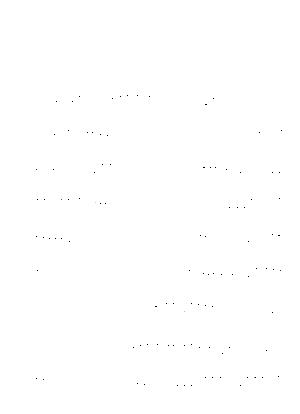 Eiko20190721g