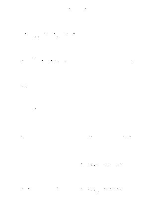 Em001