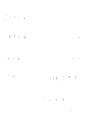 Emitk00002