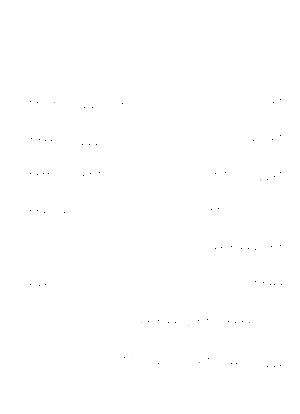 Emu20200325g