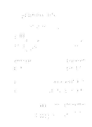 Ena10033