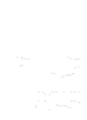 Ensem 00001