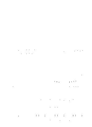 Erimog14 5