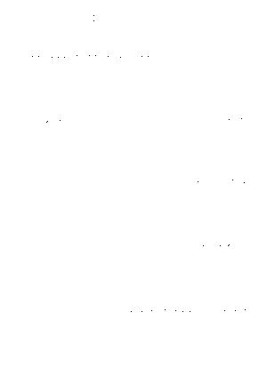 Eukulele111