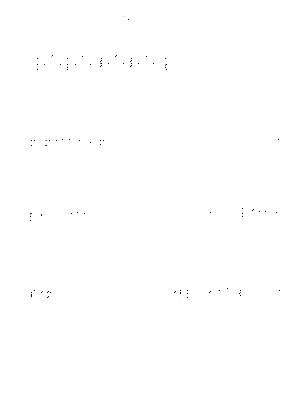 Eukulele35
