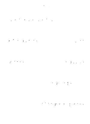 Eukulele42