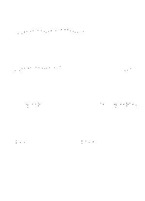 Eukulele43