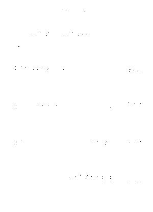 Eukulele46