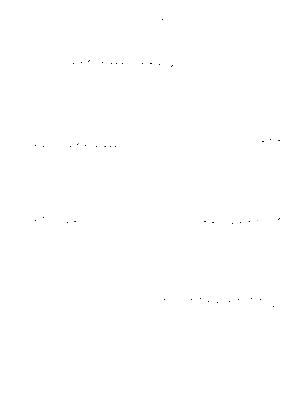Eukulele61