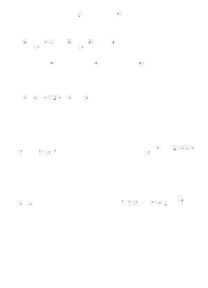 Eukulele69