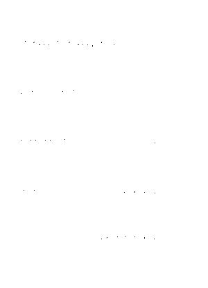 Eukulele95