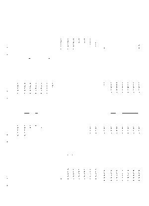 Fin0826