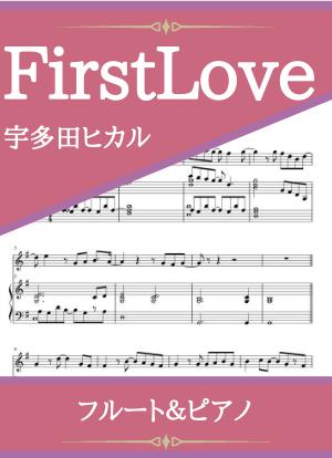 Firstlove01