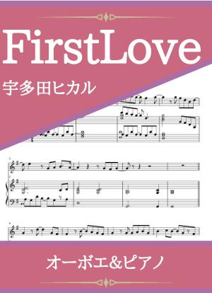 Firstlove02