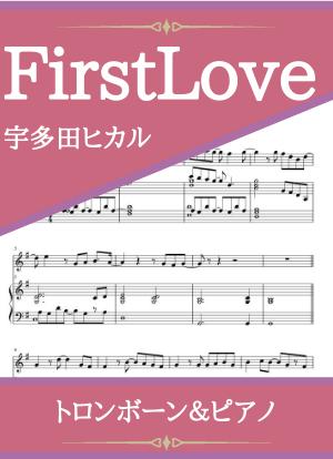 Firstlove12