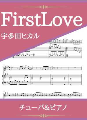 Firstlove14