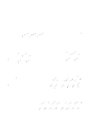 Fmb191