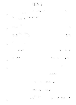 Fn00017