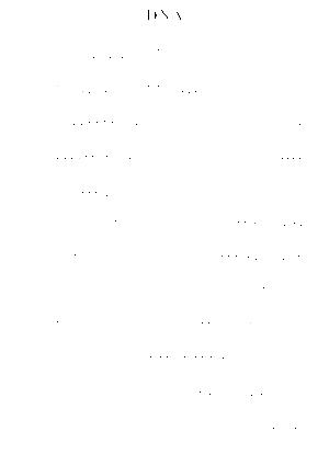 Fn00022