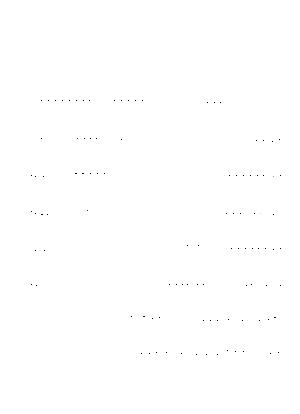 Foyu20190922eb